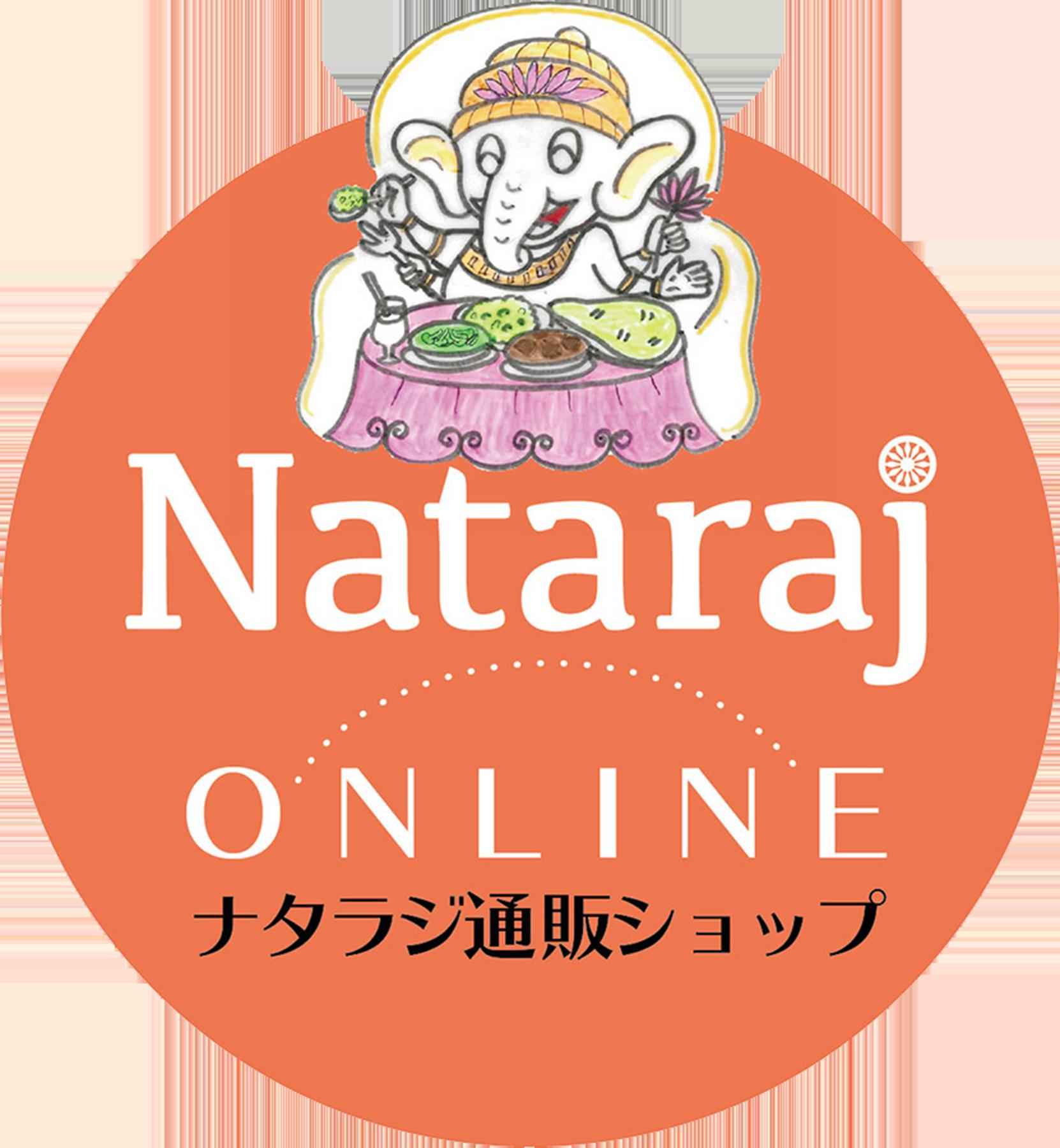 自然派インド料理 ナタラジ通販ショップ